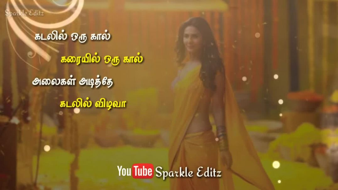 Mazhayin Saaralil Song ? Female Love ? Tamil ? Whatsapp Status ? Lyrical Video ? Sparkle Editz